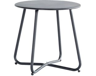 Capri Side Table - Black