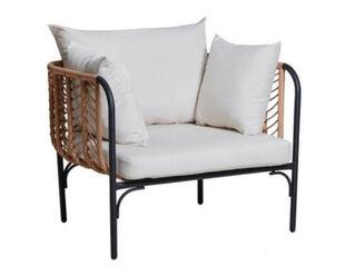 Azul Lounge Chair
